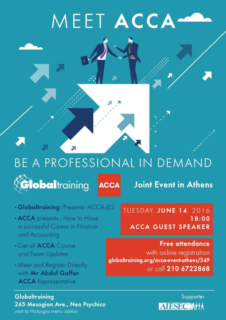 Εκδήλωση Globaltraining και ACCA με διεθνή «αέρα» στις 14 Ιουνίου στην Αθήνα